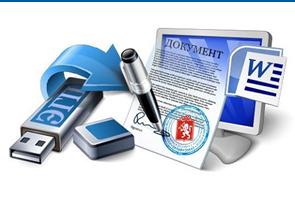 Картинки по запросу электронная цифровая подпись